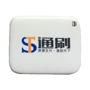 星驿付通刷蓝牙/手机POS机