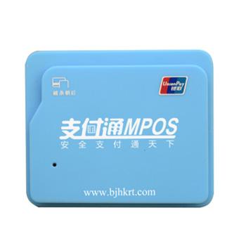 海科融通支付通MPOS机