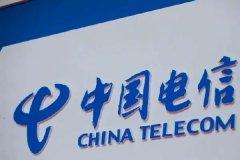 中国电信连续两日一字跌停,封单有近600万手