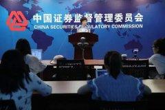 中国证券公布7月份场外业务报告,存续规模再创历史新高