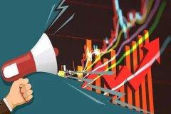 A股成交量连破万亿,量化交易量成为市场关注热点