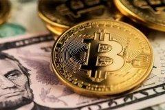 比特币暴跌了约90%,一度显示价格为5402美元