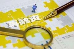 多家上市公司披露定增预案,合计募资规模超5208亿元