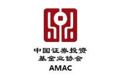 中国基金业协会发布产品备案月报,证券期货私募规模合计16.