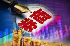 券商营业部实力大比拼,百强营业部成交额高达8966.19亿元
