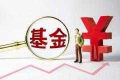 """""""十七年十七城""""ETF高峰论坛正式起航,中国股票型ETF总规模"""