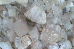 皮尔巴拉结束第三次锂精矿拍卖,最终成交价为2350美元/吨